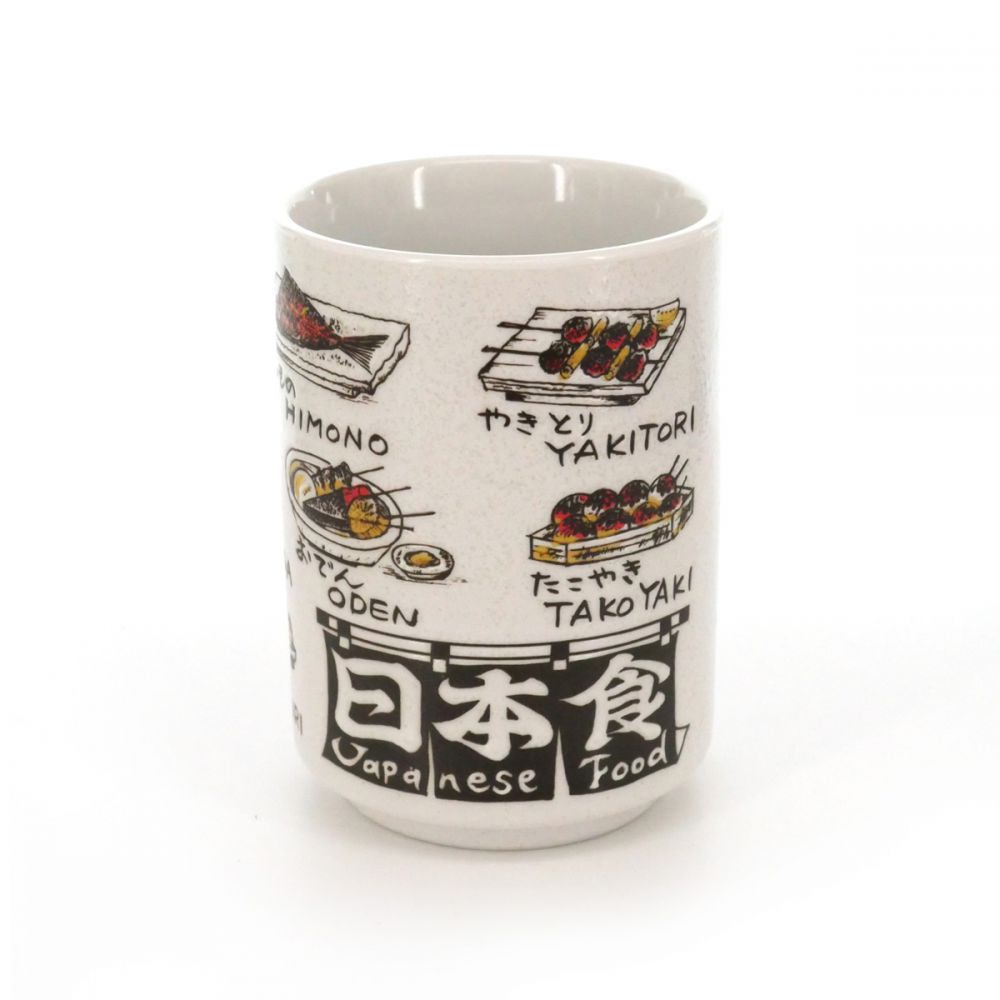 tasse traditionnelle japonaise à thé avec dessins JAPANESE FOOD